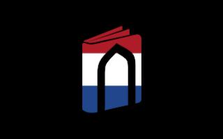 Holländische Bücher