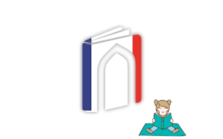 Fransızca Çocuk Kitapları