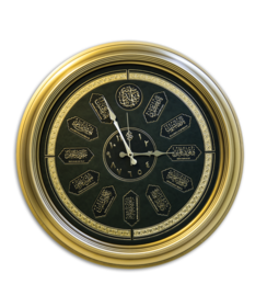 On Bir Kandil Prestij Duvar Saati (2 Farklı Çerçeve Rengi)