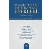 Şamil Yayıncılık İmam-ı Azam Ebu Hanife'nin Eserleri