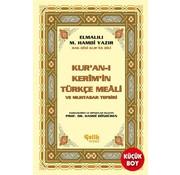 Çelik Yayınları Kur'anı Kerim ve Yüce Meali / Türkçe Açıklaması Metinsiz - KÜCÜk BOY