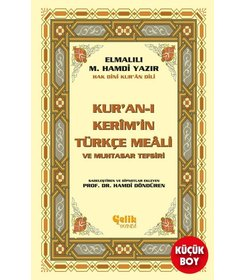 Kur'anı Kerim ve Yüce Meali / Türkçe Açıklaması Metinsiz - KÜCÜk BOY