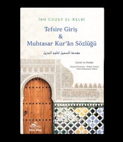 Tefsire Giriş & Muhtasar Kur'ân Sözlüğü