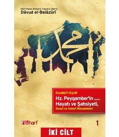 Hz. Peygamber'in Hayatı ve Şahsiyeti Siyasi ve Askeri Mücadeleleri-2 Cilt Takım