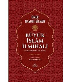 Büyük İslam İlmihali | Sadeleştirilmemiş Asıl Nüsha