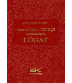 Osmanlıca Türkçe Ansiklopedik Lügat