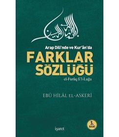 Arab Dili'nde ve Kur'an'da Farklar Sözlüğü