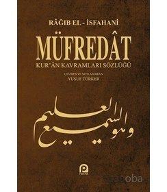 Müfredât; Kur'an Kavramları Sözlüğü