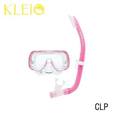 Tusa Mini-Kleio Junior Snorkelset Clear Pink