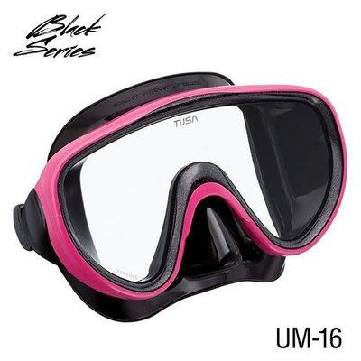 Tusa Serene Snorkelset Hot Pink