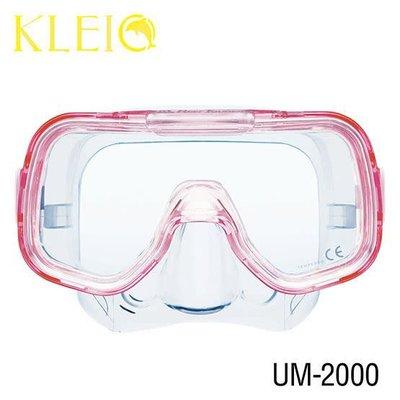 Tusa Mini-Kleio Travel Junior Snorkelset Roze
