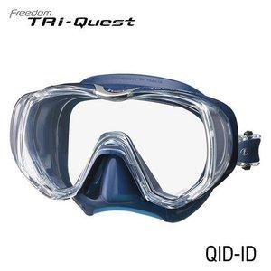 Tusa Tri-Quest Indigo Masker