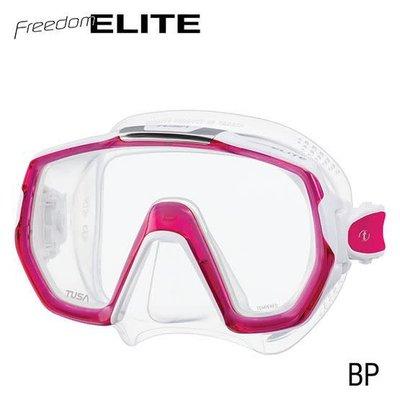 Tusa Freedom Elite Transparant masker