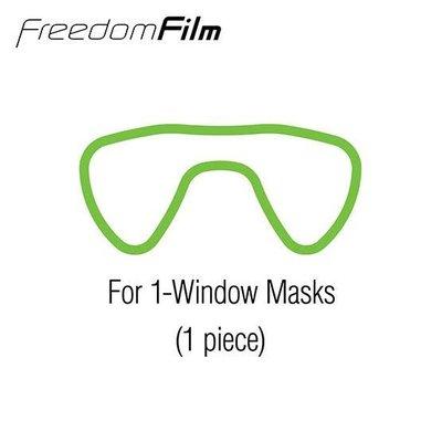 Tusa Freedom Anti-Fog Film 1 venster