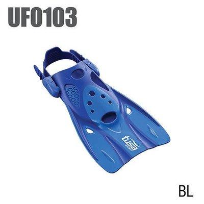 Tusa Compact Snorkelvin Blauw