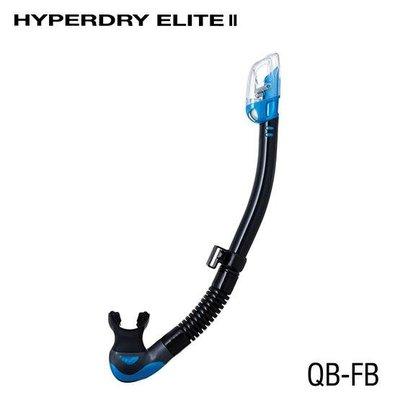Tusa Hyperdry Elite II snorkel zwart silicone