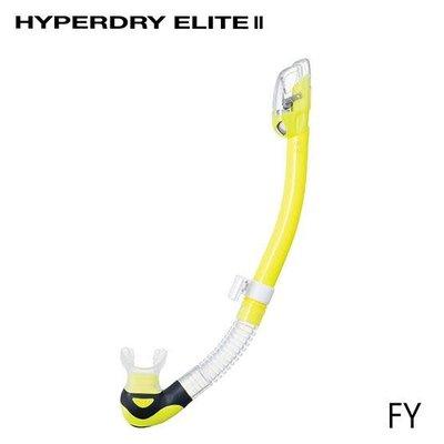 Tusa Hyperdry Elite II snorkel