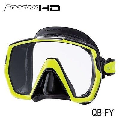 Tusa Freedom HD masker