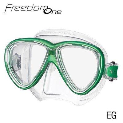 Tusa Freedom One Transparant Masker