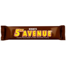 Hershey's 5th Avenue Bar 56 Gram