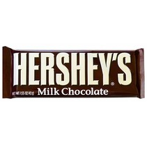 Hershey's Milk Chocolate Bar 43 Gram