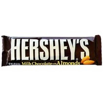 Hershey's - Milk Chocolate with Almonds 41 Gram