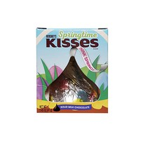 Hershey's - Milk Chocolate Springtime Kiss 41 Gram