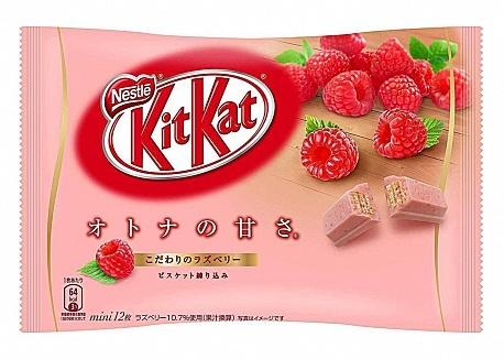 Kit Kat Kit Kat - Mini Raspberry 135 Gram