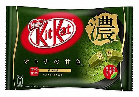 KitKat - Mini Double Matcha 128 Gram