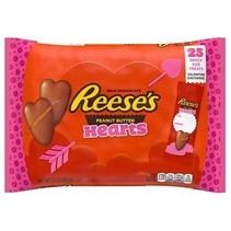 Reese's - Hearts 289 Gram
