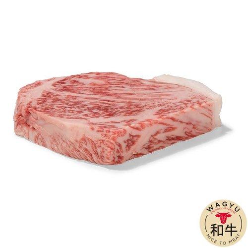 Japanse Wagyu - Het meest exclusieve rundvlees van de wereld Japanse Wagyu Entrecote A5 - 250gr (2 pers.)