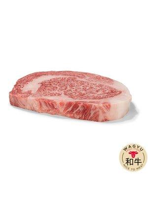 Japanse Wagyu - Het meest exclusieve rundvlees van de wereld Japanse Wagyu Ribeye A5 - 500gr (4 pers.)