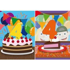 A4 Reuzewenskaarten Je 4e verjaardag!