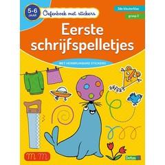 Oefenboek met stickers - Eerste schrijfspelletjes (5-6 j.)