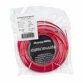 EasyPrint PETG Sample - 1.75mm - 50 g - Solid Red