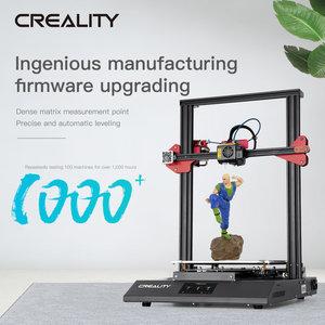 Creality Creality CR-10S Pro v2 - 300*300*400 mm