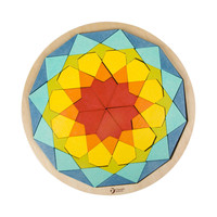 thumb-Classic World Houten Mandala Puzzel, 72st.-2