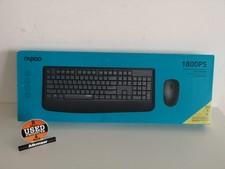 Rapoo 1800P5 draadloos keyboard + muis   NIEUW