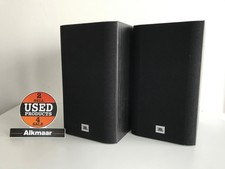 JBL JBL MX300 boekenplank speakers | Nette staat