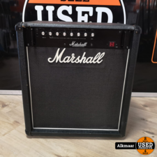 marshall Marshall 100W Intergrated bass system