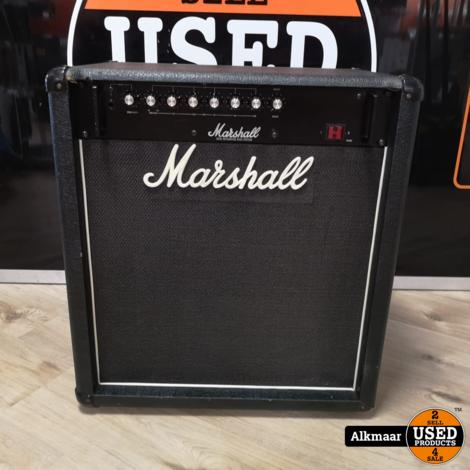 Marshall 100W Intergrated bass system