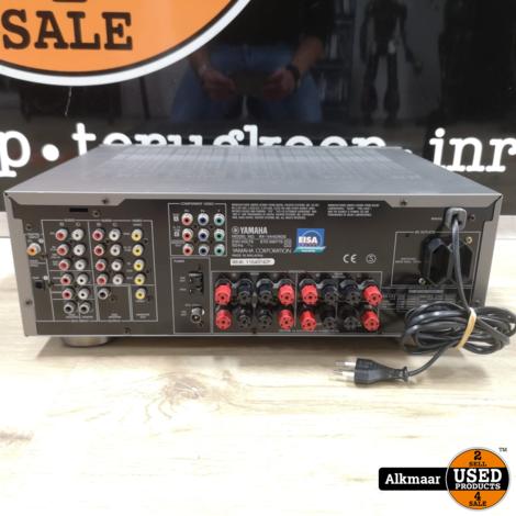 Yamaha RX-V440RDS Natural Sound Receiver + afstandsbediening