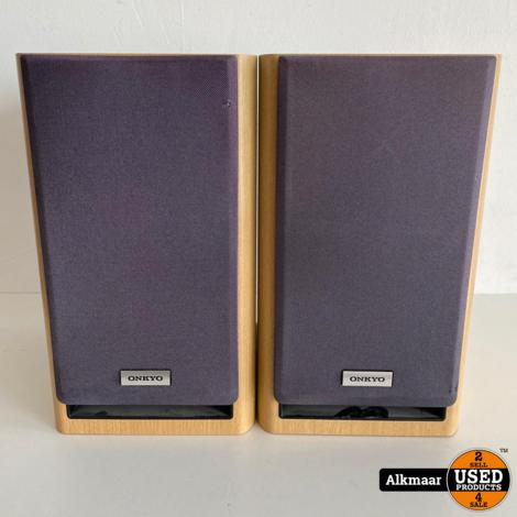 Onkyo D-N7BX bookshelf speaker