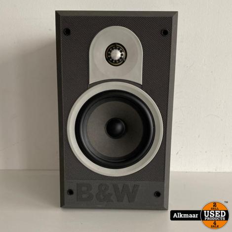 Bowers & Wilkins DM550 Speakers   gebruikt