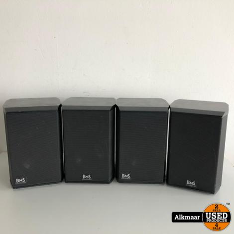 BNS Intelligent SDS-20 95W Boekenplankspeakers | 4 stuks