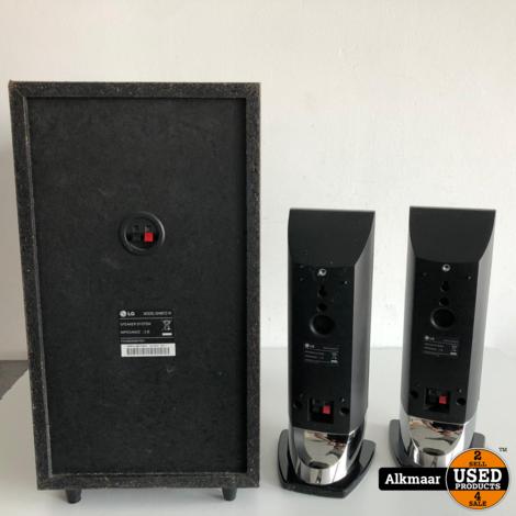 LG speaker set | 2x speaker 1x sub