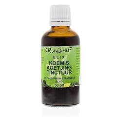 Elix Koemis koetjing tinctuur (50 ml)
