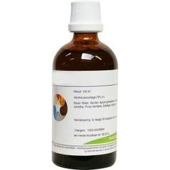 Balance Pharma HGP029 Gemmoplex (100 ml)