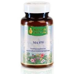 Maharishi Ayurv MA 575 (50 gram)