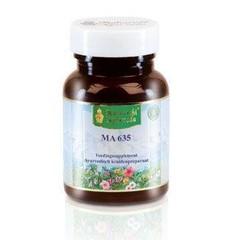 Maharishi Ayurv MA 635 (30 gram)